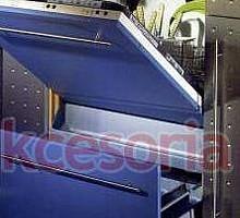 Rynienka okapowa pod zmywarkę do szafki 60cm.  Producent - Agoform. Materiał - tworzywo sztuczne.